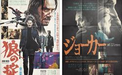 Anh designer chế poster bom tấn Hollywood theo phong cách những năm 80, đứng hình với Joker vì quá đẹp và phù hợp với phim