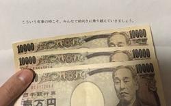 Công ty Nhật được dân mạng hết lời ca ngợi, xin vào làm việc vì cách đối xử với nhân viên ấm áp mùa Covid-19: Lãnh đạo gửi tới từng người 1 bức thư cảm ơn kèm theo 300 USD tiền mặt