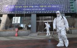 Hàn Quốc có mô hình tử vong do Covid-19 tương đồng với Trung Quốc, cho thấy căn bệnh rất nguy hiểm với người già
