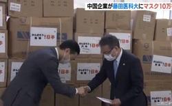 Huawei quyên tặng 500.000 chiếc khẩu trang cho Nhật Bản để chung tay chống dịch COVID-19