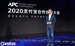 'Hậu duệ' của Jack Ma trình bày về kế hoạch biến Alipay thành 'siêu ứng dụng', phục vụ tất cả nhu cầu thiết yếu hàng ngày của khách hàng