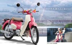 Honda giới thiệu phiên bản xe Super Cub 50 và 100 giới hạn, lấy cảm hứng từ phim hoạt hình Weathering with You