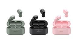 Nokia ra mắt loạt tai nghe không dây mới