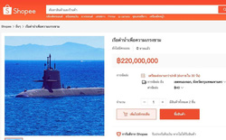 Sự thật về việc Shopee Thái Lan rao bán cả tàu ngầm giá 163 tỷ nhưng vẫn đòi tiền ship 30 nghìn VNĐ