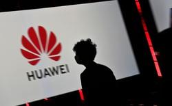 Khó khăn chồng chất khó khăn, Huawei phải tăng cường huy động vốn từ chính nhân viên