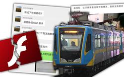 Adobe Flash bị khai tử làm mạng lưới đường sắt của cả thành phố Đại Liên phải dừng hoạt động