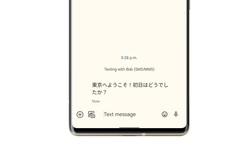"""Google Pixel 6 được tích hợp """"Bánh mì chuyển ngữ"""" của Doraemon"""