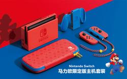 Nintendo Switch phiên bản Super Mario ra mắt: Số lượng giới hạn, giá 7.5 triệu đồng