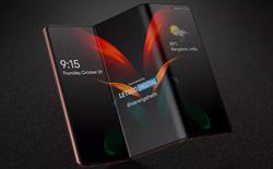 Máy tính bảng màn hình gập Galaxy Z Fold Tab của Samsung sẽ được ra mắt vào đầu năm 2022