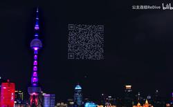 NPH game 'chơi lớn', dùng 1500 chiếc drone xếp thành mã QR trên trời để game thủ…tải game