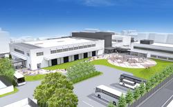 Nintendo chuẩn bị mở bảo tàng game tại Nhật Bản