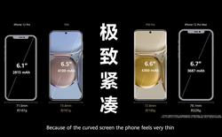 Không 5G, không Google, Huawei vẫn cho rằng smartphone của mình tốt hơn iPhone 12 Pro Max và Galaxy S21 Ultra như thế nào?