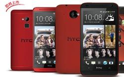 Phablet HTC One Max có thêm phiên bản màu đỏ