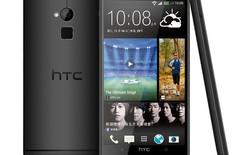 HTC One Max màu đen chính thức ra mắt