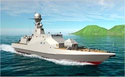 Tàu tên lửa BPS-500 của Hải quân Việt Nam sẽ được nâng cấp vũ khí hạng nặng