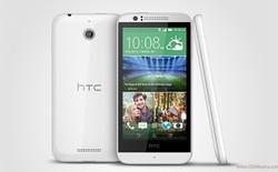 HTC công bố Desire 510 cấu hình tầm trung