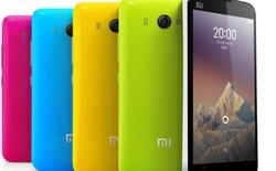 """Hãng smartphone số 1 Trung Quốc Xiaomi sắp """"tấn công"""" Việt Nam"""