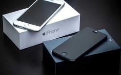 iPhone thế hệ mới sẽ sở hữu màn hình 3D, không cần tới kính chuyên dụng?