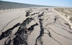 Khám phá hiểm họa thiên nhiên - Động đất