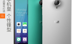 IUNI U2, điện thoại cao cấp có giá bán tầm trung