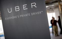 Uber chính thức bị cấm ở Ấn Độ vì bê bối hiếp dâm