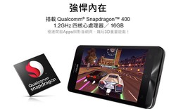 Asus ra mắt Zenfone 5 LTE dùng chip Snapdragon, chưa có kế hoạch bán ở VN