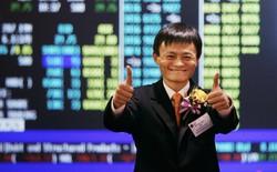 Alibaba tăng giá IPO, có thể huy động đến 25 tỷ USD