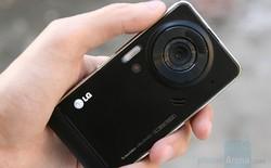 Cùng nhìn lại chiếc điện thoại có công nghệ ổn định hình ảnh