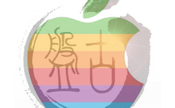 Công cụ jailbreak iOS 8 của Pangu sẽ sớm có phiên bản dành cho máy Mac