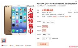 """""""Cò"""" đã nhận đặt hàng trước iPhone 6 với giá 18 triệu đồng"""