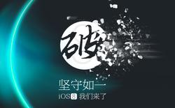 Công cụ Taig hỗ trợ jailbreak iOS 8.1.1 có an toàn hay không?