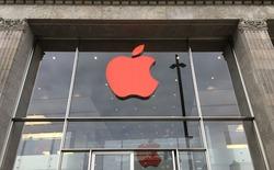 """Logo Apple Store chuyển thành """"táo đỏ"""""""