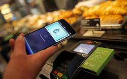 Apple hợp tác với công ty tín dụng lớn nhất Trung Quốc, mở đường cho Apple Pay