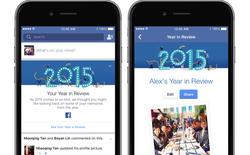 Facebook ra mắt công cụ tổng kết năm 2015, cho phép tự tùy chỉnh