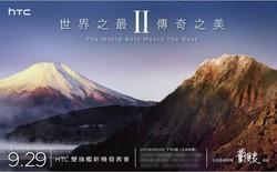Sẽ có flagship HTC thế hệ mới vào ngày 29/09 tại Nhật Bản