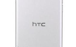 """Đây mới là thiết kế """"đột phá"""" của siêu phẩm HTC O2"""