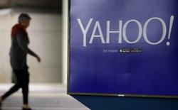 """""""Yahoo nên trở thành công ty tư nhân, để có thể đặt cược lớn vào tương lai"""""""