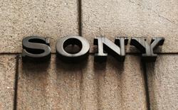 Sony quyết tâm không bán mảng di động dù khó khăn