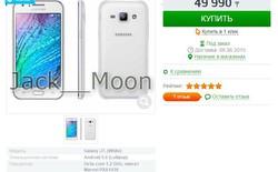 Lộ diện Galaxy J7 trên trang web bán lẻ tại Nga