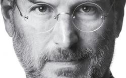 Steve Jobs - Từ đứa con của một người tị nạn Syria đến vĩ nhân thay đổi cả thế giới