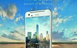Lộ diện siêu phẩm kế nhiệm HTC One A9: màn hình 2K, camera 23 MP