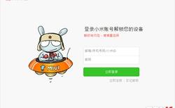 Công cụ Unlock Bootloader cho Redmi Note 3 đã xuất hiện