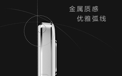 Oppo R7 sẽ có thiết kế nguyên khối bằng kim loại, ra mắt vào 20/05