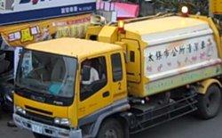 Lạ lẫm với xe chở rác phát nhạc cổ điển tại Đài Loan