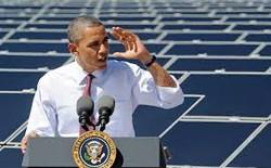 Nước Mỹ công bố kế hoạch cắt giảm khí thải nhà kính mạnh mẽ tới năm 2030