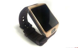 Công bố kết quả chương trình quay số may mắn trúng đồng hồ thông minh InWatch C gold