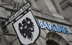 Ngân hàng lớn thứ 2 nước Anh tự hack vào hệ thống của mình để chống tin tặc