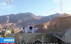 Trung Quốc ra mắt vũ khí laser mới nhất của mình
