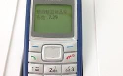 """Meizu dùng Nokia """"cục gạch"""" để quảng cáo cho Meizu M2"""