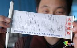 Choáng trước những mánh khóe gian lận thi cử bằng công nghệ cao của học sinh Trung Quốc